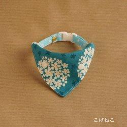 くす玉風桜の<br>バンダナ(青緑)