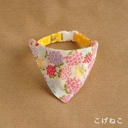 色とりどりの紫陽花のバンダナ(ピンク)
