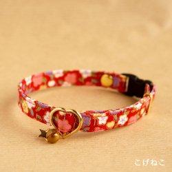 和の花柄の首輪(赤)