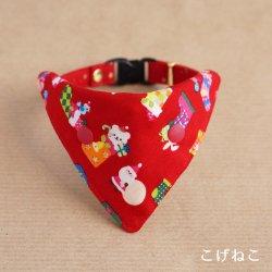 クリスマスバンダナ<br>靴下(レッド)