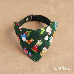 クリスマスバンダナ<br>靴下(グリーン)