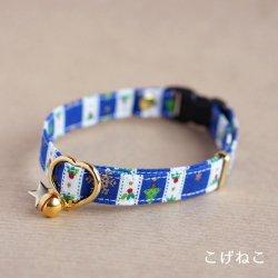 ツリーの首輪<br>(ブルー)
