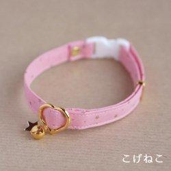 金色ドットと星の首輪<br>(ピンク)