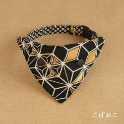 和な色の幾何学バンダナ<br>(黒)
