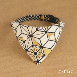 和な色の幾何学バンダナ<br>(白黒)
