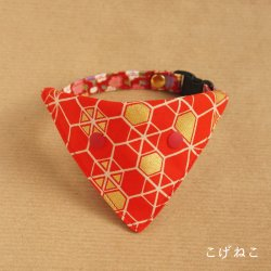 和な色の幾何学バンダナ<br>(赤)