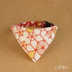 和な色の幾何学バンダナ<br>(白赤)