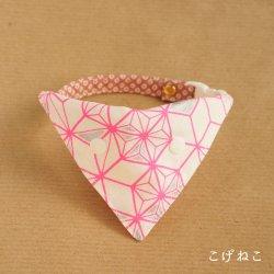 和な色の幾何学バンダナ<br>(ピンク)