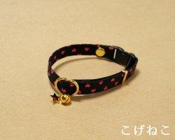 【猫用】ハートドットの首輪<br>(ブラック×ピンク)
