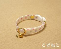 【猫用】ハートドットの首輪<br>(ピンク×パープル)