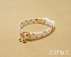 【猫用】ハートドットの首輪<br>(ピンク×水色)