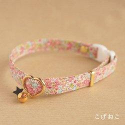 エレガントな花柄の首輪(ピンク)