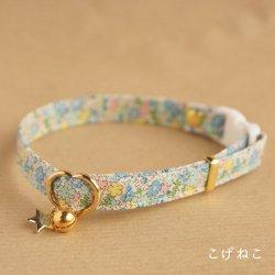 エレガントな花柄の首輪(ブルー)