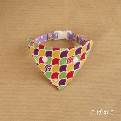 青海波のバンダナ<br>(黄紫)