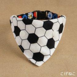 サッカーボール<br>のバンダナ(ブラック)