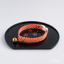 江戸猫首輪<br>(橙の鹿の子)