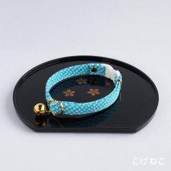 江戸猫首輪<br>(水の鹿の子)