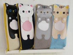 猫ペンケース(全4色)