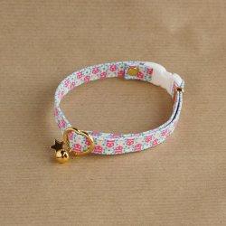 不思議な円の首輪(ピンク)