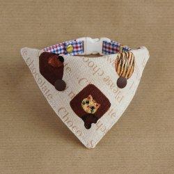 猫チョコレートのバンダナ(アイボリー)