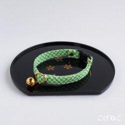 江戸猫首輪<br>(緑の鹿の子)