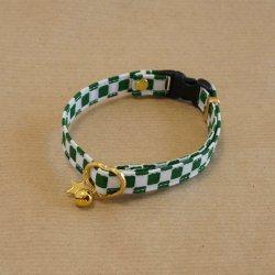 市松の首輪<br>(深緑)