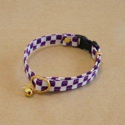 市松の首輪<br>(紫紺)