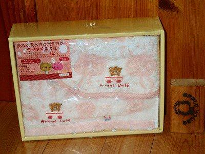 モンスイユ Anano Cafe アナノカフェ AC.ベビー今治ベア刺繍ギフトセット(ピンク)