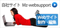 Mz-websupport