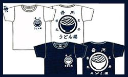 四国ご当地Tシャツ