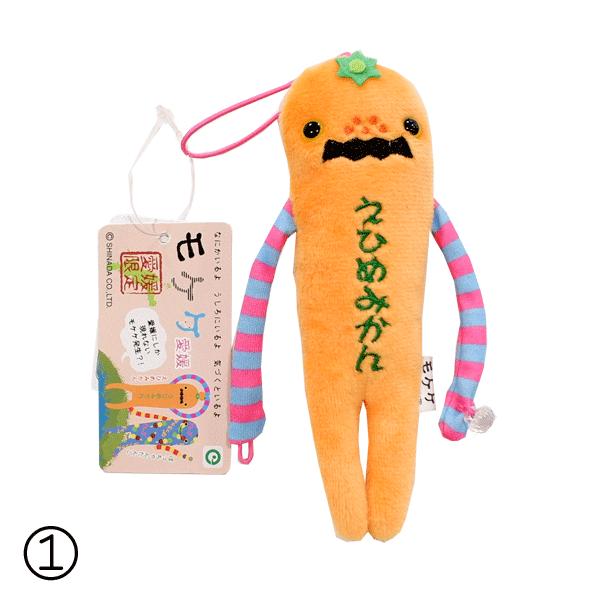 ご当地モケケ 四国バージョン