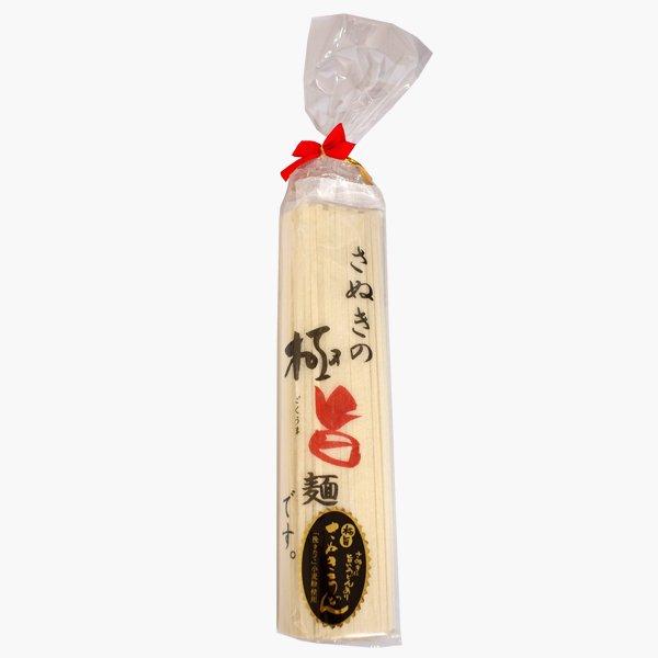 さぬきの極旨麺シリーズ(リボン付き袋入り)全5種