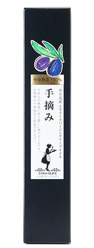 東洋オリーブ 小豆島産100% エキストラバージンオリーブオイル「手摘み」