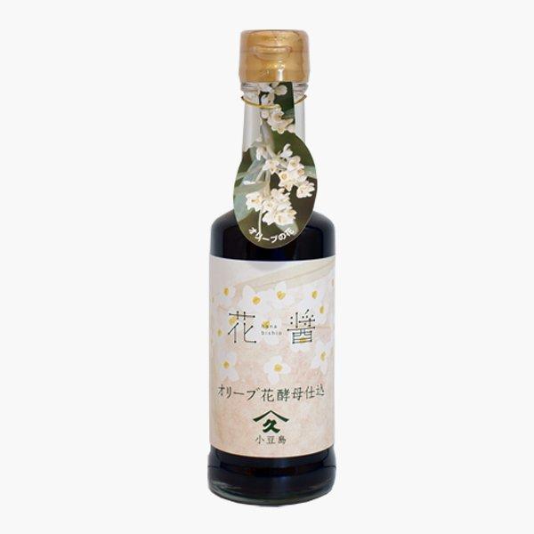 ヤマヒサ オリーブ花酵母使用醤油 花醤(はなびしお)