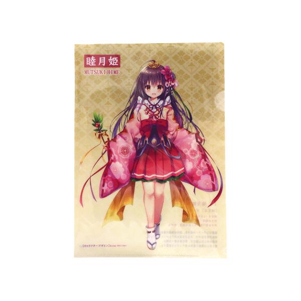丸亀城と12人のお姫さま 立ち絵クリアファイル各種