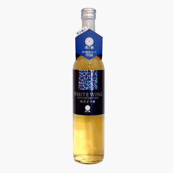 さぬきワイナリー 白ぶどう酒500ml