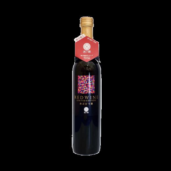 さぬきワイナリー 赤ぶどう酒500ml