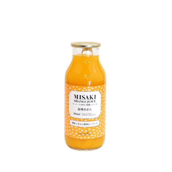 みさき果樹園 ストレート100%柑橘ジュース各種 180ml