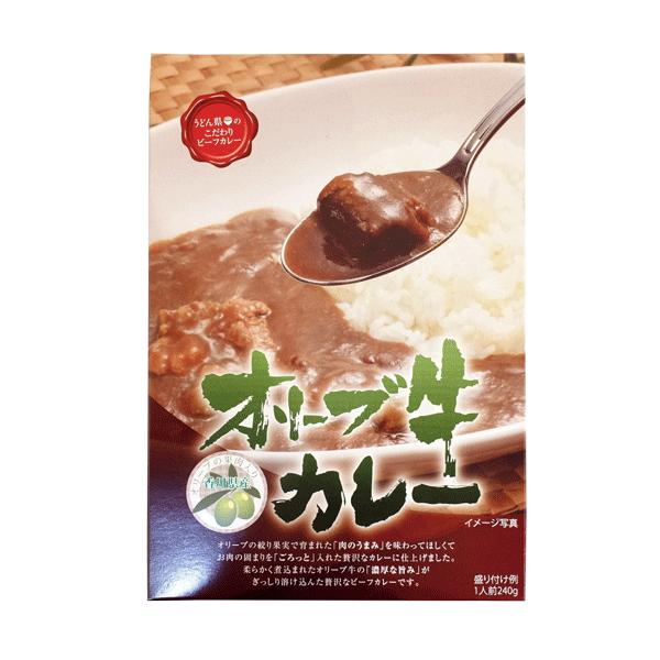 日露本店 オリーブ牛カレー