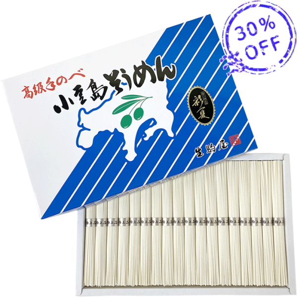 "GS-20 小豆島手延べそうめん 金帯極上品""彩夏""(18束・約11〜12人前)"