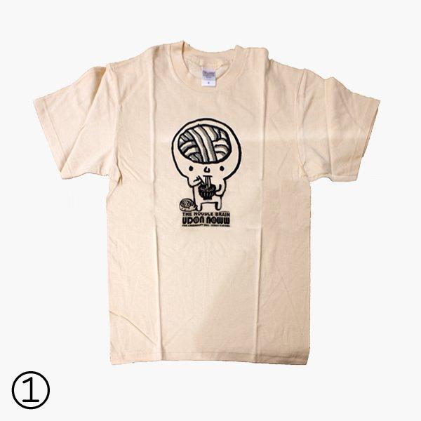 【現品限り!】うどん脳Tシャツ