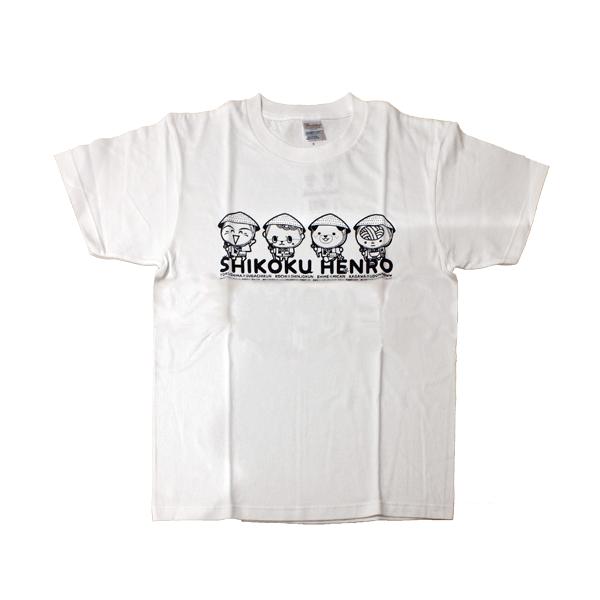 <img class='new_mark_img1' src='https://img.shop-pro.jp/img/new/icons12.gif' style='border:none;display:inline;margin:0px;padding:0px;width:auto;' />四国遍路4県ご当地キャラ Tシャツ(白・黒)