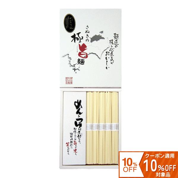 本場のこだわり讃岐うどん・乾麺(全3種)