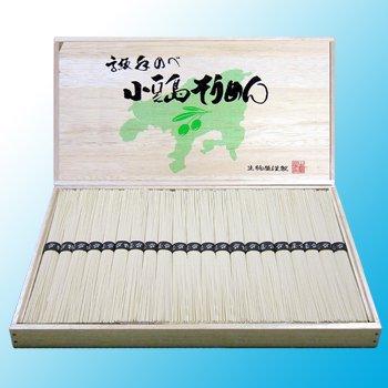 ご贈答に最適な木箱入り! 小豆島手延べそうめん 黒帯特級品
