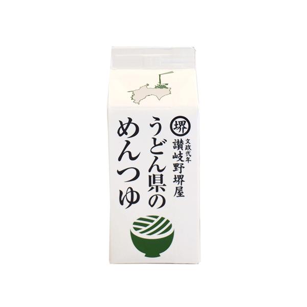 堺屋醤油 うどん県のめんつゆ