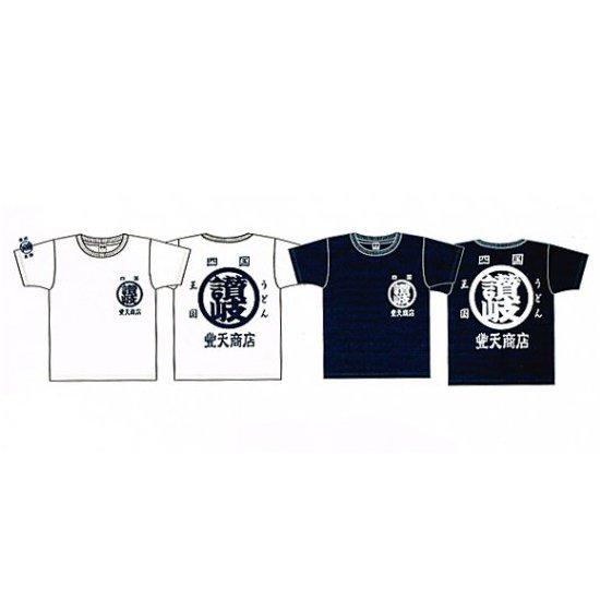 豊天商店 ご当地Tシャツ「讃岐」