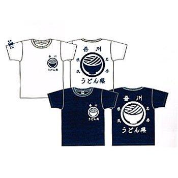 豊天商店 ご当地Tシャツ「うどん県」