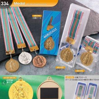 Y45メダル スタンド付クリアプラケース(壁掛兼用式)入