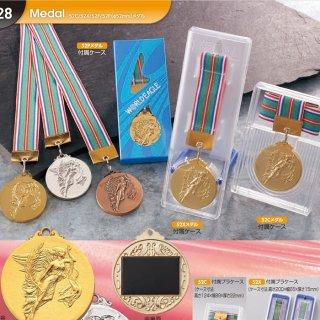 F52メダル スタンド付クリアプラケース入