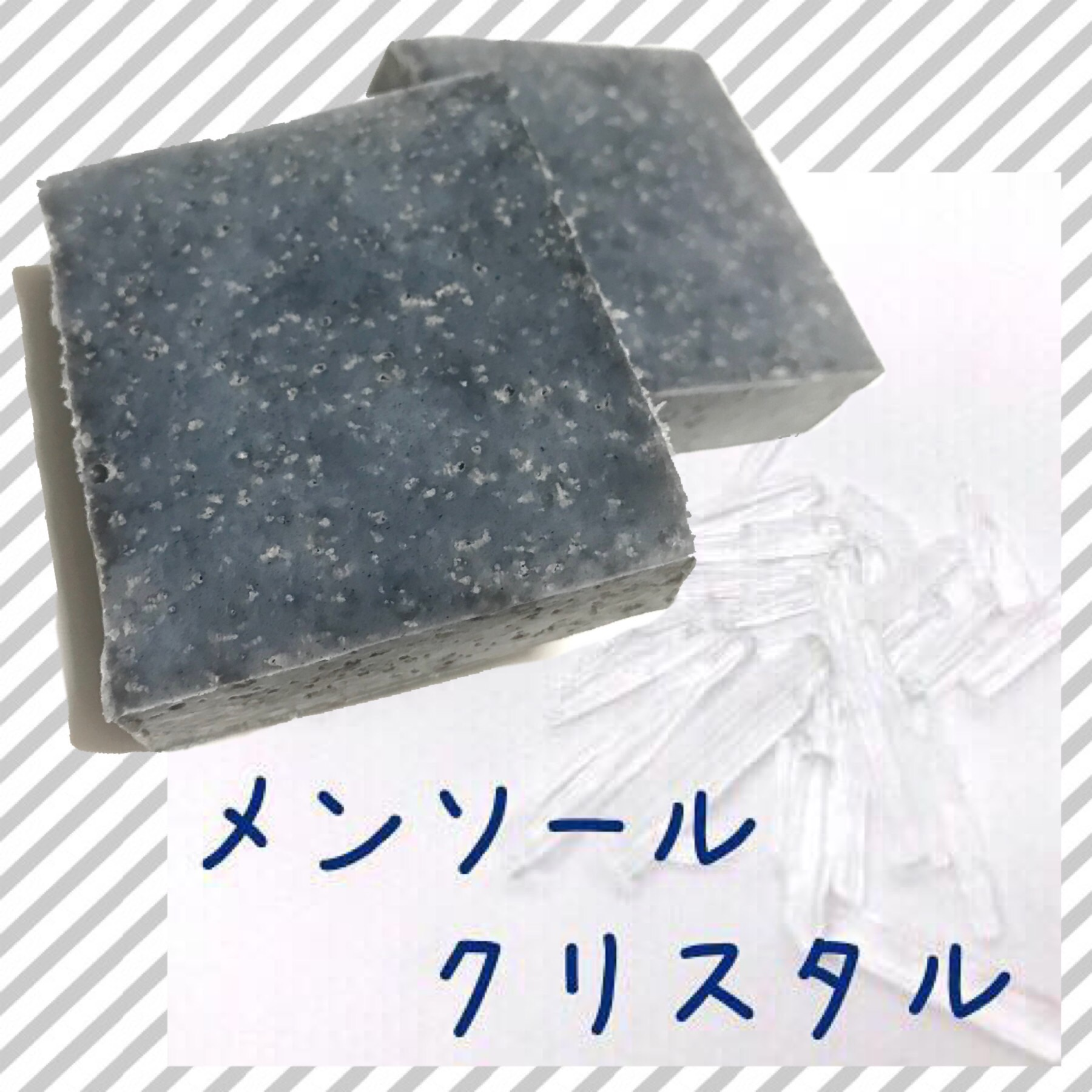 https://img14.shop-pro.jp/PA01185/173/etc/menthol_crystal_square.JPG?cmsp_timestamp=20190822224844